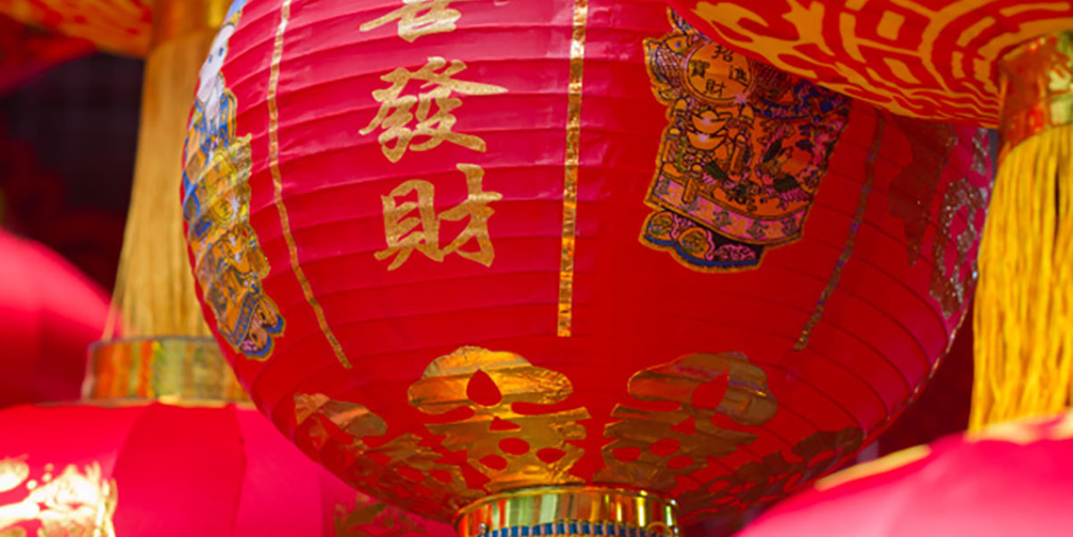 Chinese New Year travel advice